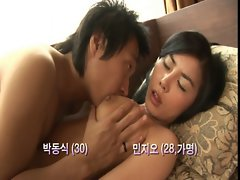 Hot Korean