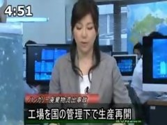 The Japan news show