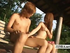 National nude day Japanese students outdoor foreplay