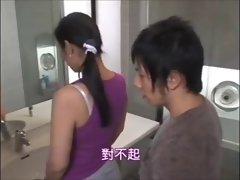 Japanese mom&amp,#039,s hairy armpit