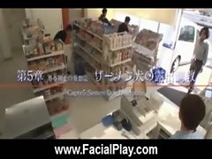 Bukkake Now - Sexy Japanese Babes Facial Cumshots 21