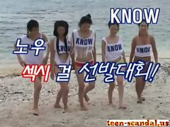 Kore K NOW Sea Side  (teen-scandal.us)