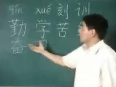 Asian gives oral lesson