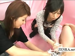 Strange Japanese penis washing sensual CFNM handjob