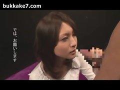 Facial Cum Japanese