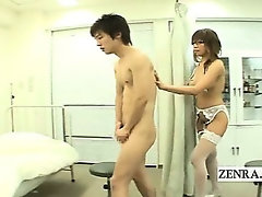 Nudist busty Japan milf nurse treats nude male student