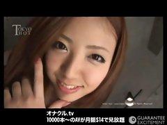 japanese amateur girl babe prostitution fucking slave model ookura