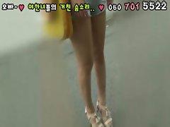 [국] 길거리 한국여자 마사지1